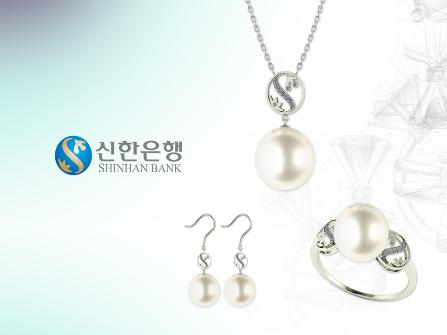 Trang sức Ngọc trai Logo Nhẫn, Hoa tai, mặt dây chuyền (bộ trung)