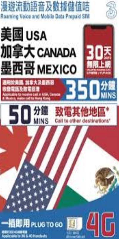 Sim du lịch MỸ - CANADA - MEXICO