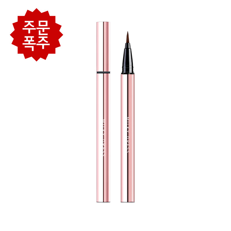 BÚT KẺ MẮT NƯỚC MILKY DRESS BARBIE MAKE PEN EYE LINER - BROWN DSMWBM432